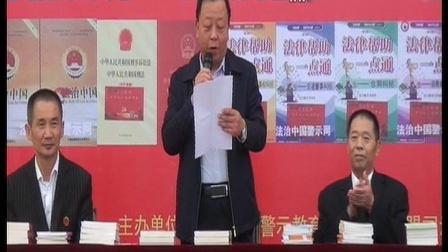 《法治中国警示教育网》走进阿拉善左旗第四中学开展送法进校园活动