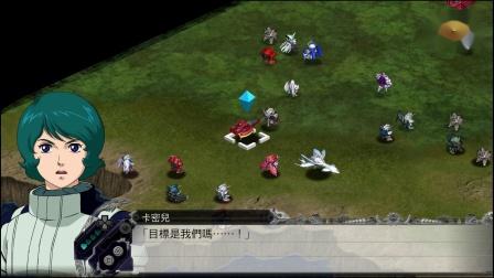 PS4《超级机器人大战X》解说51四周男主第34话B