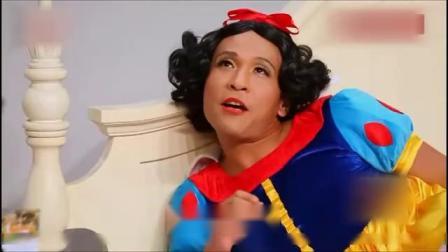 宋小宝 爆笑小品《白雪公主外传》笑点频出!