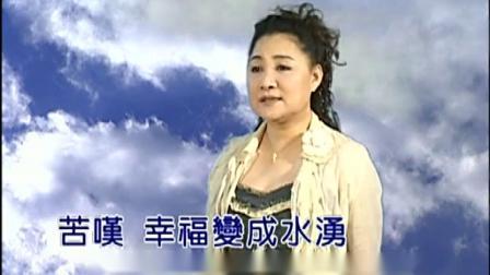 陈盈洁 - 毛毛雨-国语高清