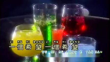 童欣 - 酒梦-超清
