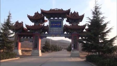 山西万荣孤峰山景区旅游纪念视频