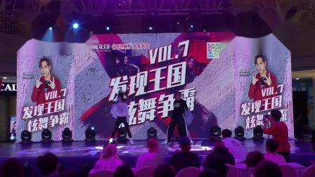 2019发现王国炫舞争霸赛初赛【辽宁师范大学 DLC】