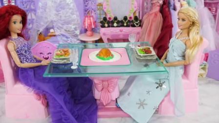 芭比公主的日常生活曝光,吃烤鸡,吃饭后甜点
