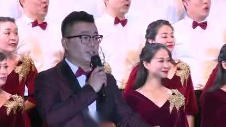 庆祝建国70周年合唱大赛决赛淄川卫生健康局祖国不会忘记