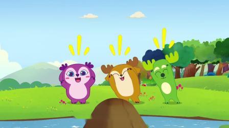 无敌小鹿 儿歌篇 第62集 小熊过桥
