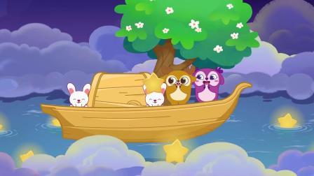无敌小鹿 儿歌篇 第38集 小白船