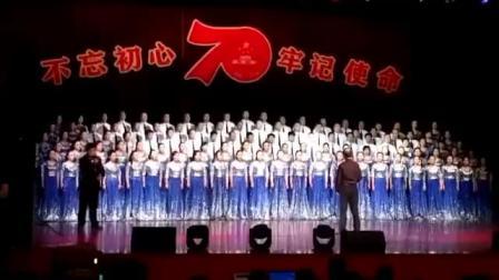 庆祝建国70周年合唱大赛预赛淄川教体局保卫黄河