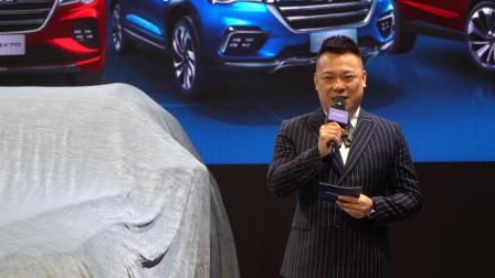 捷途X70S EV成都车展上市
