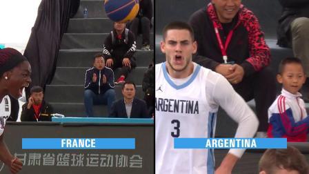 U23世界杯Day3最佳球队—法国女篮&阿根廷男篮