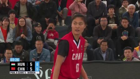 U23世界杯—中国女篮v匈牙利录像