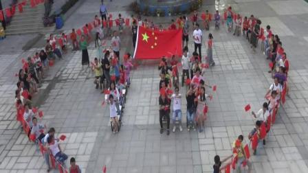 """松溪县特殊教育学校举行""""庆祝新中国成立70周年""""主题活动"""