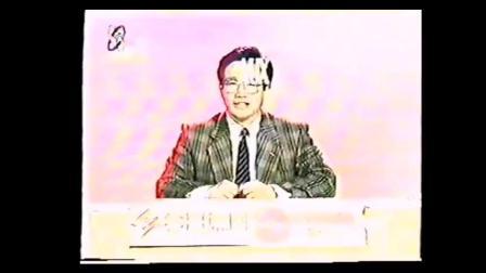 1995CCTV1 夕阳红片头
