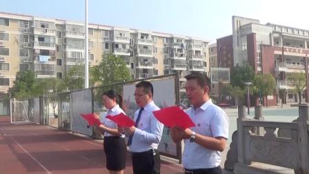 升国旗,唱国歌,诵读《可爱的中国》----铅山县河口一小
