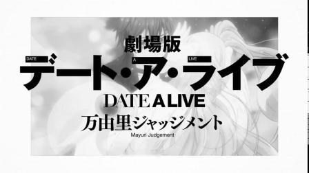 DATE·A·BULLET