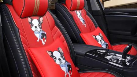 君晓天云卡通汽车坐垫四季通用皮革座垫个性时尚ins网红女神新款座套全包
