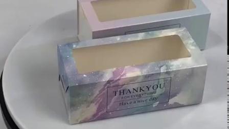 君晓天云网红抱抱捲毛巾捲包装盒子瑞士捲蛋糕麵包沙皮狗慕斯抽屉纸盒包邮