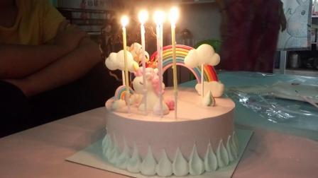 阳光彩虹小白马蛋糕哇,就生日快乐