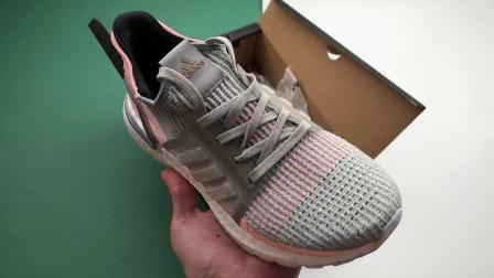 低价【公众号:鞋控小女孩】adidas ultra boost 5.0 特别联名系列 阿迪达斯 2019新款跑鞋 实