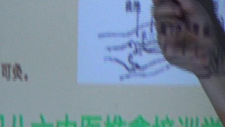 阜阳中医针灸培训学校教学视频课目表