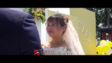 2019.10.1永州冷水滩湘水渔村婚礼,赵百陵与邹吻的婚礼