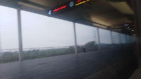 G7608出溧阳站。