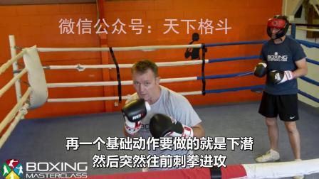 48. Basic Sparring - Jab Techniques刺拳对练