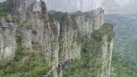 航拍中国湖北 华中屋脊鸟瞰