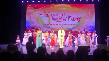 许颂(贝贝)在幼儿园国庆文艺晚会中担任小主持人,表现非常棒!