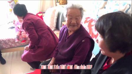 辛集市妇联携手萤火虫爱心团重阳节慰问革命老妈妈