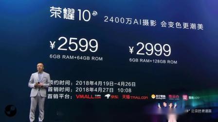 2699的小米8对比2599的荣耀10,100元的价格差,体验差别有多大?
