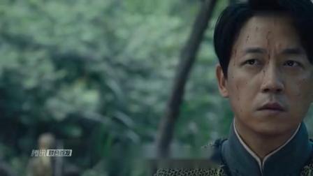 怒晴湘西:最强尸王竟与陈玉楼有关,鹧鸪哨发现了这个秘密!
