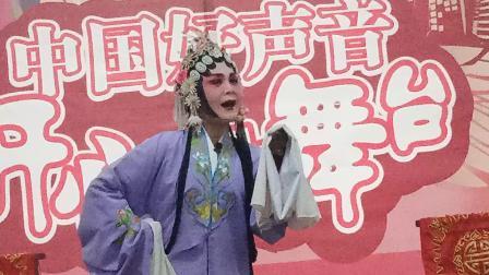 楚剧白扇记选段黄士女(秋秋)
