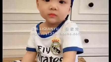 君晓天云0-3-6-12个月婴儿百天拍照衣服宝宝连体衣足球服阿根廷梅西0-1岁