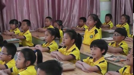 第8单元《语文园地八》--国家级--王老师公开课教学视频(配课件教案)部编版二年级语文上册