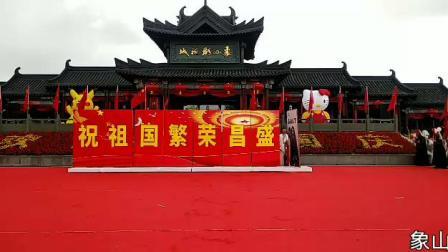 象山镘头一哥尹毛毛 象山影视城开成零兵-2019年10月5日上午9:21