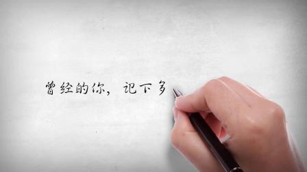 ae片头 会声会影模板 787手写字水墨水彩翻页效果同学会开场视频片头ae模板 毕业纪念册 婚庆视频
