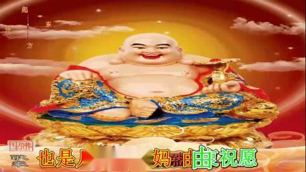 把最美的祝福送给天下老人:重阳节快乐!