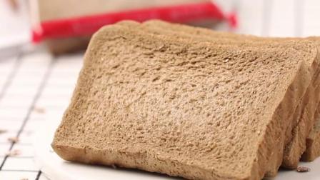 君晓天云健身全麦麵包杂粮早餐高粗无糖精纤维无低0黑麦脂肪卡热量零食品