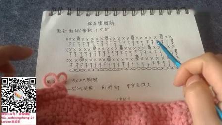 【素姐手作】第55集 绵羊护耳帽子毛线钩针编织教程_标清