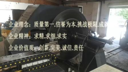 1800型数控旋压机 大型旋压加工