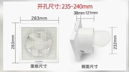 君晓天云金羚电动百叶排气扇6寸8寸家用厨房排风机排风窗式换气扇强力静音
