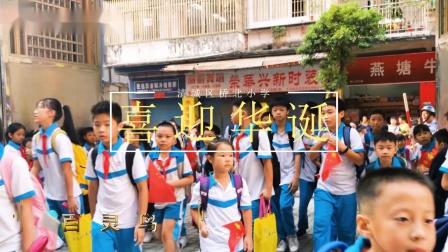 《我爱你中国》——清远市清城区桥北小学