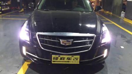 广州天河凯迪拉克ats大灯无损升级加装一抹蓝日行灯
