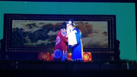 【厨乐视频2019】 洛阳令  为老妻擦去泪满面  韩珊  浙江小梅花婺剧团