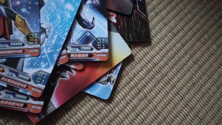 奥特曼卡片卡游[银嘎上传]第四季P3