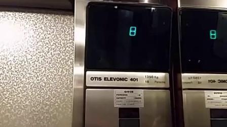 富临大酒店电梯2