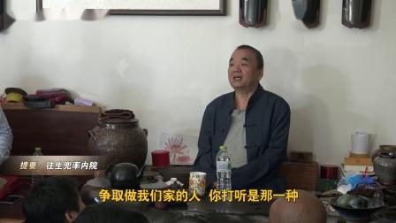 《齐老师心密灌顶开示》 2016年5月北京道场上集