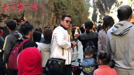 野三坡百里峡景区2019.10.5