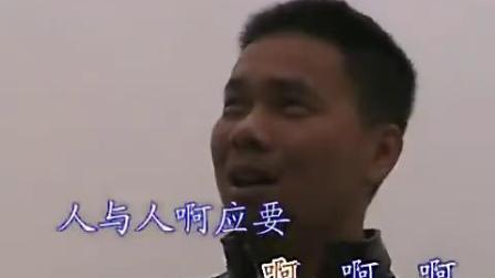 经典电视剧<乱世香港>片尾插曲(粤语版)